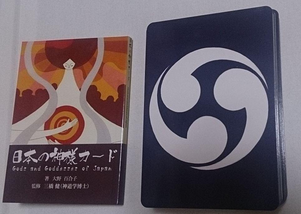 日本の神様カード中身